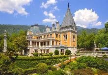 Массандровский дворец альт